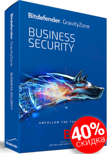 Скидка на Bitdefender Business Security GravityZone - 40%!