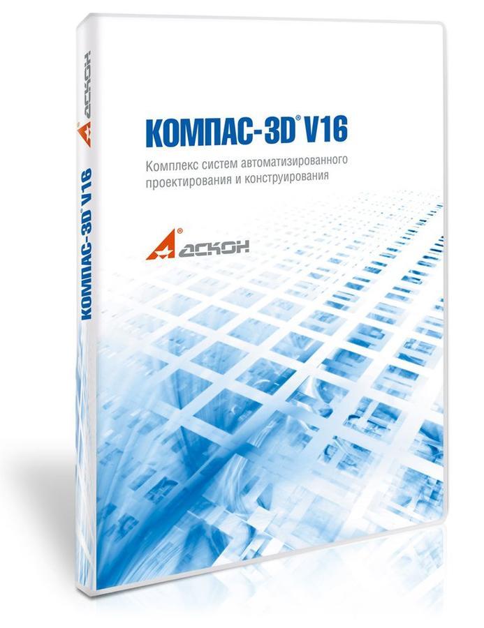 КОМПАС-График V16