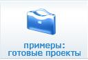 Примеры смет